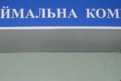 zavtra-v-zaporozhe-startuet-podacha-dokumentov-v-vuzy.jpg