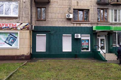zelenoe-pyatno-v-rajone-kz-imeni-glinki-chto-budet-s-izurodovannym-fasadom.jpg
