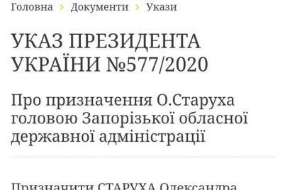 zelenskij-naznachil-novogo-glavu-zaporozhskoj-oga.jpg