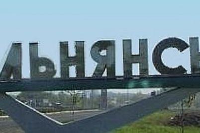 zelenskij-smenil-glavu-volnyanskoj-rga.jpg
