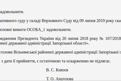 zelenskij-vosstanovil-v-dolzhnosti-glavu-rajona-kotorogo-po-state-uvolil-poroshenko.png
