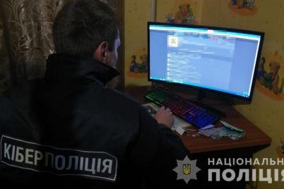 zhitel-zaporizhzhya-prodavav-dani-igromaniv-pislya-chogo-oshukuvav-tih-hto-vikupovuvav-informacziyu.jpg