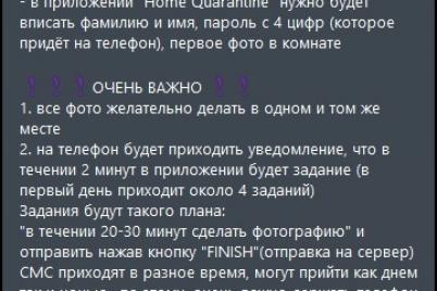 zhitel-zaporozhskoj-oblasti-rasskazal-kakie-pravila-observaczii-dlya-priezzhih-v-polshu.png