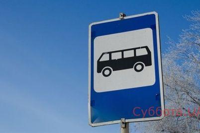 zhitel-zaporozhya-predlagaet-otmenit-novyj-avtobusnyj-marshrut.jpg