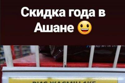 zhitelej-zaporozhya-nasmeshila-akcziya-v-supermarkete-foto.jpg