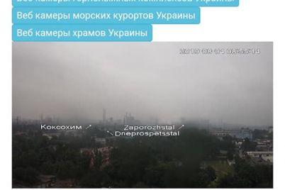 zhiteli-zaporizhzhya-znovu-zabili-na-spoloh-cherez-ekologiyu.jpg