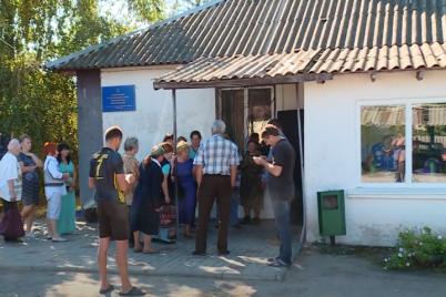 zhiteli-zaporozhskoj-oblasti-poluchayut-platezhki-s-zaoblachnymi-summami.png