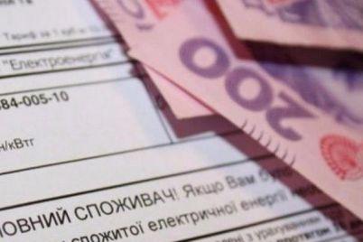 zhiteli-zaporozhskoj-oblasti-zadolzhali-za-teplo-i-goryachuyu-vodu-11-milliard.jpg