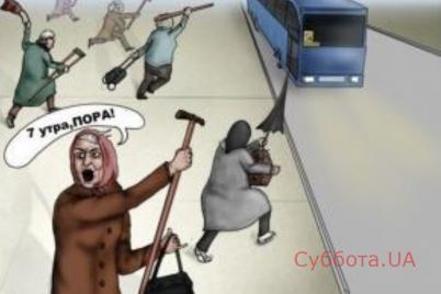 zhiteli-zaporozhya-aktivno-golosuyut-za-to-chtoby-zapretit-pensioneram-ezdit-v-obshhestvennom-transporte-v-chas-pik.png