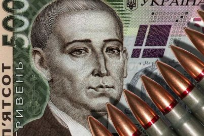 zhiteli-zaporozhya-i-oblasti-napravili-na-pomoshh-armii-300-millionov-griven.jpg