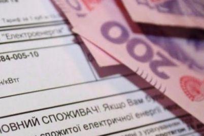 zhiteli-zaporozhya-i-oblasti-zadolzhali-za-otoplenie-i-goryachuyu-vodu-svyshe-11-milliarda-griven.jpg