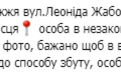 zhiteli-zaporozhya-mogut-mgnovenno-soobshhat-o-zakladchikah-cherez-telegram-bot.png