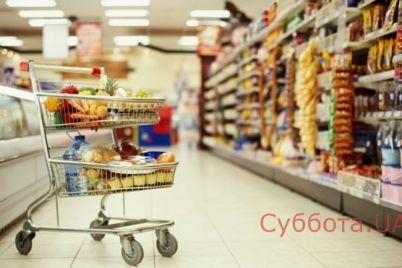 zhiteli-zaporozhya-vysmeivayut-akcziyu-v-odnom-iz-supermarketov-goroda-video.jpg