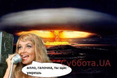 zhitelnicza-poltavskoj-oblasti-podlozhila-bombu-na-zaes.jpg