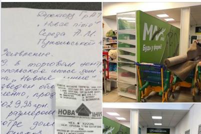 zhitelnicza-zaporozhya-obnaruzhila-nepriyatnyj-syurpriz-v-kuplennom-kovre-foto.png