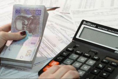 zhivi-groshi-vid-derzhavi-v-ukrayini-zapustili-monetizatsiyu-subsidiy.jpg