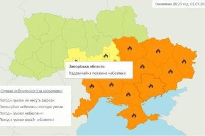 znojnaya-zharishha-zaporozhczev-preduprezhdayut-o-chrezvychajnoj-pozharnoj-opasnosti-1.jpg