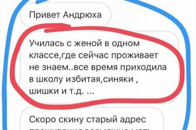 zoozashhitnicza-i-aktivist-nashli-zhitelniczu-zaporozhskoj-oblasti-kotoraya-muchila-zhivotnyh-i-vykladyvala-vse-v-soczset.jpg